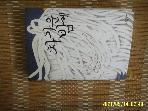 소담출판사 / 차가운 밤에 / 에쿠니 가오리. 김난주 옮김 -08년.초판.상세란참조
