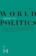 김정은의 전략과 북한 (세계정치 34)