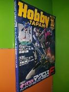 Hobby JAPAN (ホビ-ジャパン) 2008년 11월호 (월간/언어:일본어)