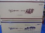 웅진다책)호롱불 옛이야기 2016년구입/전구성완벽 미개봉박스새책(한박스만개봉됨)