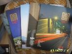 대한건축사협회 5권/ 월간 건축사 2008년 1.2.3.4.5월호 -부록없음.사진.꼭설명란참조