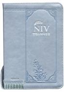 개역개정 NIV 한영스터디성경 은장 단본 [스카이블루]