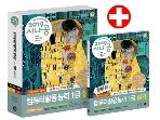 컴퓨터활용능력 1급 실기: 컴활함수사전+자동채점프로그램(2019)(시나공)(전3권) 초판 3쇄 발행