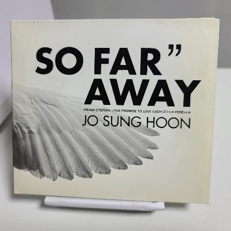 조성훈 - So far away