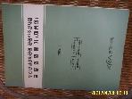 한국마사회 / 부산경남경마공원 공원화조성사업 교통영향평가 (재협의) 2007.5 -사진.꼭상세란참조