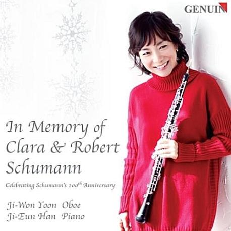 윤지원 - In Memory Of Clara & Robert