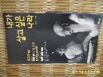삶과꿈. 공보실 / 내가 살고 싶은 나라 창간호 1998 -초판.설명란참조