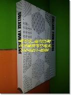 (동인지)COLLAGE YOUR DESIRE - 464 네오포르 대장균 별밤 지노 크렘블레 테이크