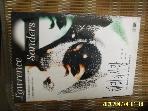 동암 / 해리의 사랑 / 로렌스 샌더스. 복은주 옮김 -94년.초판.꼭설명란참조