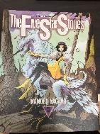 파이브 스타 스토리 The Five Star Stories 9 #