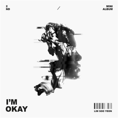 임수연 - I'm Okay (홍보용 음반)