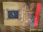 교지문화사 / 영-한 대역 The Adventures of Sherlock Holmes 셜록 홈즈 / 정경호 옮김 -사진.아래참조
