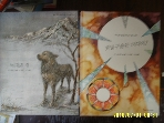 바라미디어 -2권/ 늑대와 개 / 햇빛구슬은 어디에 / 라 퐁텐. 힌두 교 설화 -아래참조