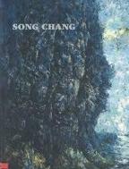 송창 SONG CHANG, 꽃그늘 Flower-Shade (Paperback) (2017.08.16-09.24 학고재 갤러리 전시도록)