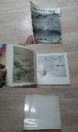 조선시대 산수화전 (대림화랑)