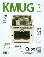 케이머그 Kmug 2015년 2월호