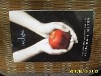 외국판 Little Brown / Twilight / Stephenie Meyer -사진.상세란참조