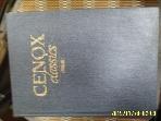 학원사 / CENOX CLASSIC CD클래식 해설서 / 김성남 편저 -CD없음.사진의 책만 있음. 설명란참조