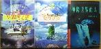 중국 SF소설 희귀본 3권/ 神秘世界的人, VY388號之謎, 사향영항