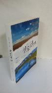 실오라기 1 (한 / 가락)