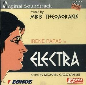 O.S.T. (Mikis Theodorakis) / Electra (수입)