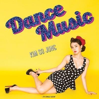 김소정 - Dance Music (디지털 싱글) [친필싸인]
