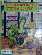 Applied Operating System Concepts( 1st Edition )