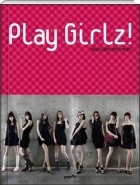 Play Girlz! - 인기 여성 그룹 애프터스쿨 그들의 진솔한 이야기  1판2쇄