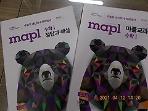 MAPL 마플 교과서 수학 1 (2018) /(하단참조) :(2권분철)