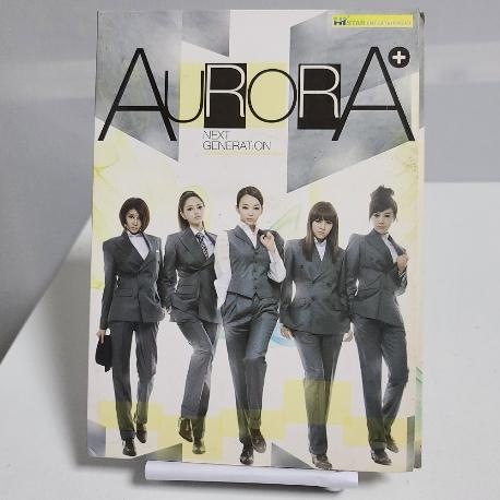 오로라 2ND MINI ALBUM - AURORA plus