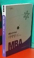 MBA Online 마케팅 4.0