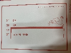 2021 박상희 수능 국어 기출분석입문 화법과 작문 #