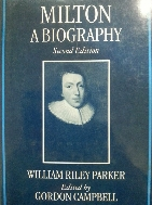 MILTON : A BIOGRAPHY - Second Edition - Vol 1 THE LIFE -