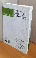 가정과 교회가 하나되는 꿈 컴파스 가정목회지-2012.10