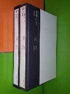 성재집(省齋集) 5(양장/사진참조)
