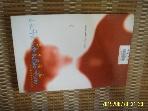 가나 / 여자는 어떻게 죽어가는가 2 (끝) / 한지연. 이정수 외 소설 -95년.초판.설명란참조