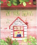 Eat Your Greens (English Crayon) [2판] (ISBN : 9788967493448)