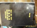 마더텅 / 2020 수능대비 마더텅 수능기출문제집 국어 문법 (화법. 작문 포함) -해설편파손있음.하급.꼭설명란참조