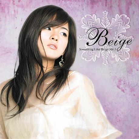 베이지 (Beige) 1집 - Something Like Beige [홍보용 음반, 친필싸인]