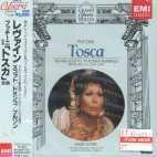 James Levine, Renato Bruson, Placido Domingo / Puccini : Tosca (2CD/일본수입/미개봉/TOCE935354)