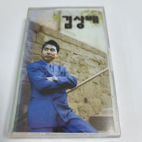 (미개봉Tape) 김상배 - 잊자잊자