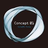 강성모 - Concept 01 (홍보용 음반)