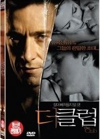 더클럽(1disc)(2008)