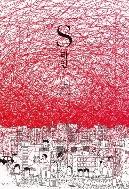 웹툰- S라인 에스라인 상/중/하권 완결 세트 (책등 호침 및 본문 낙장, 찢김 없음)^^코믹갤러리 `