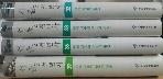 서울 2천년사 - 총4권(32번33번36번39번)