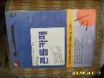 세기 / 여기는 콘돔카페 -부록없음 / 이일안 지음 -96년.초판.꼭설명란참조