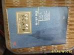 문화산책 / 애련의 초상 / 박광서 소설 -93년.초판.설명란참조