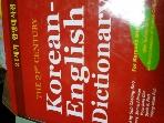 21세기 한영대사전 the 21st century korean-english dictionary - 양장본 서정수