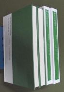 죽석관유집(竹石館遺集) 2  (한국문집교감표점총서)  ISBN9788928406623   /사진의 제품 중 해당권      /상현서림 /☞ 서고위치 :GL +1  *[구매하시면 품절로 표기됩니다]
