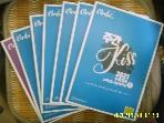 KISS 영어연구소 7책/ 오르비 주간 Kiss 2021 수특영독 수능완성 606 - 613 (611없음) -사진.꼭상세란참조